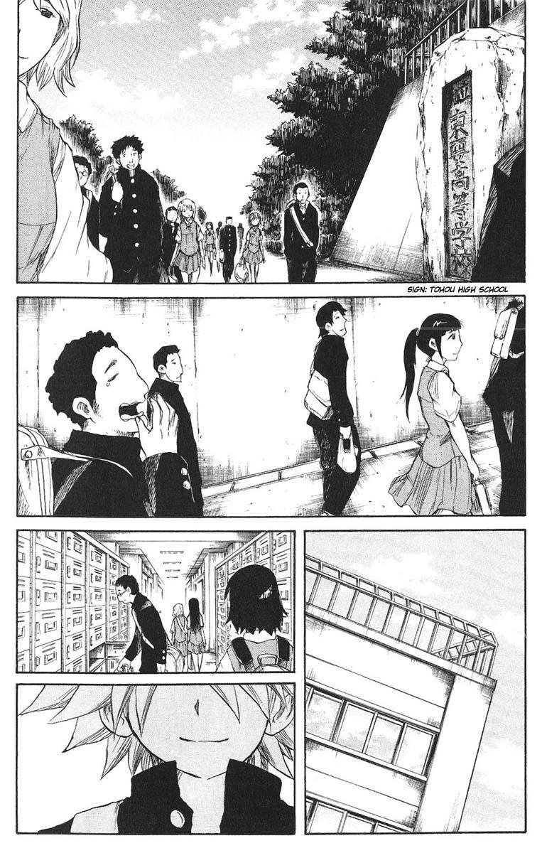 Cerberus 69 Page 2