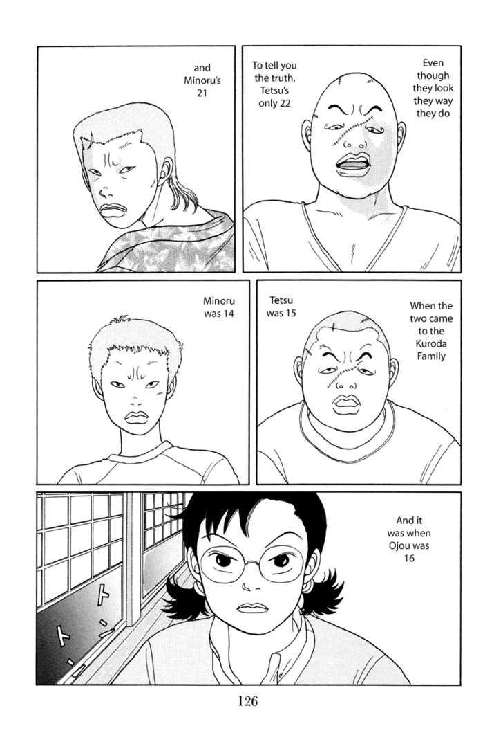 Gokusen 17 Page 2