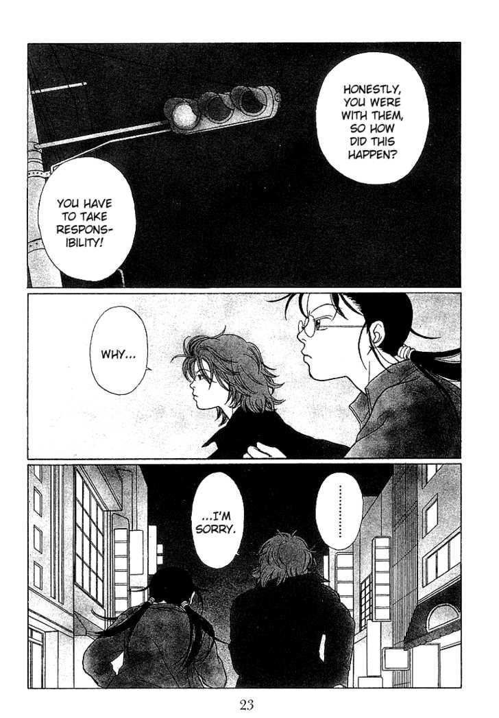 Gokusen 2 Page 1