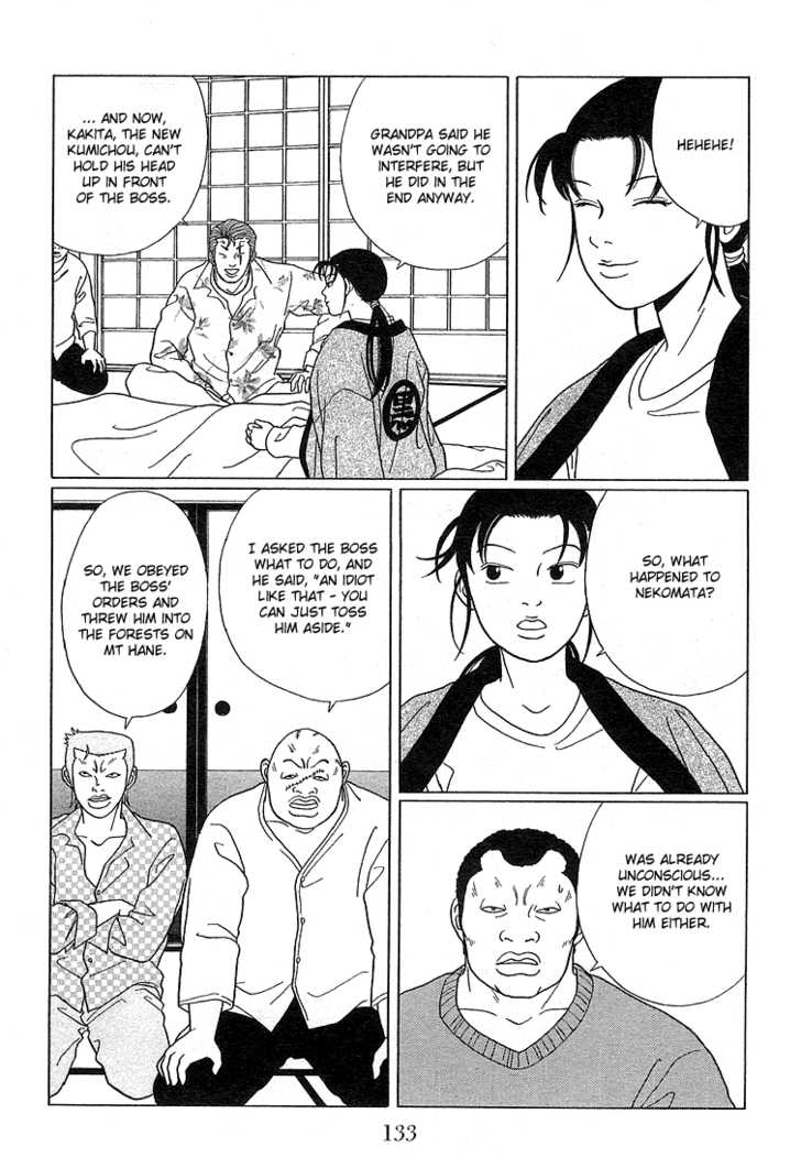 Gokusen 8 Page 3