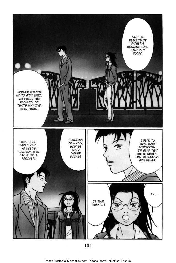 Gokusen 6 Page 2