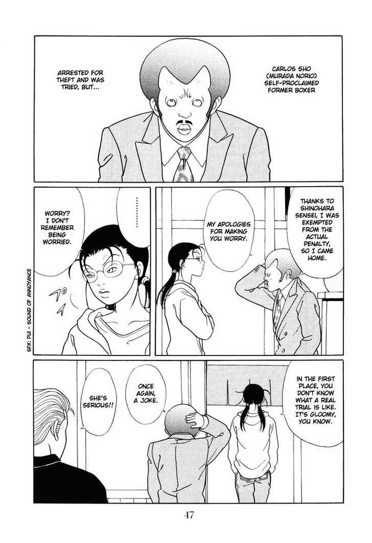 Gokusen 3 Page 3