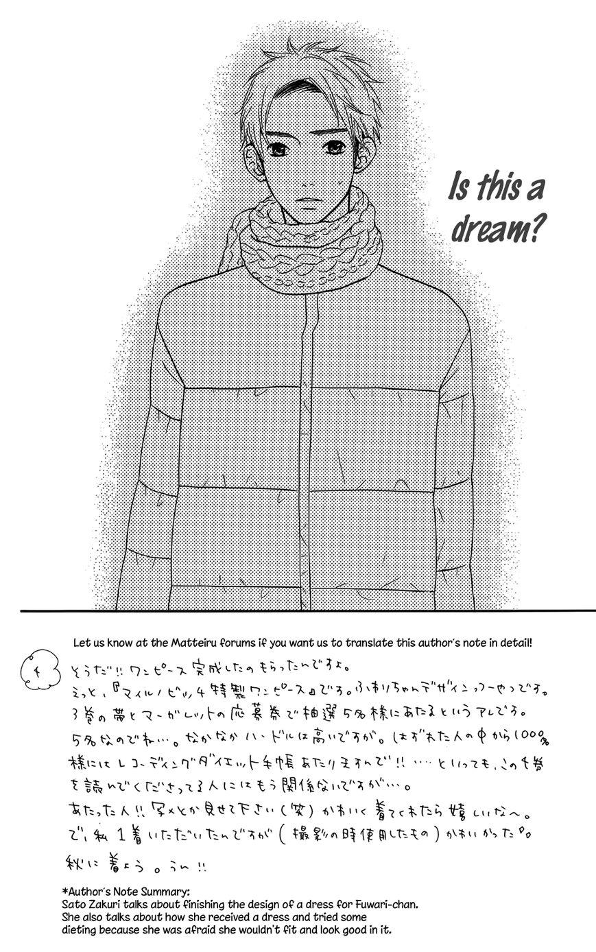 Mairunovich 22 Page 2