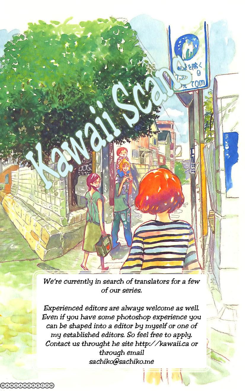 Himawari-san (SUGANO Manami) 11 Page 1