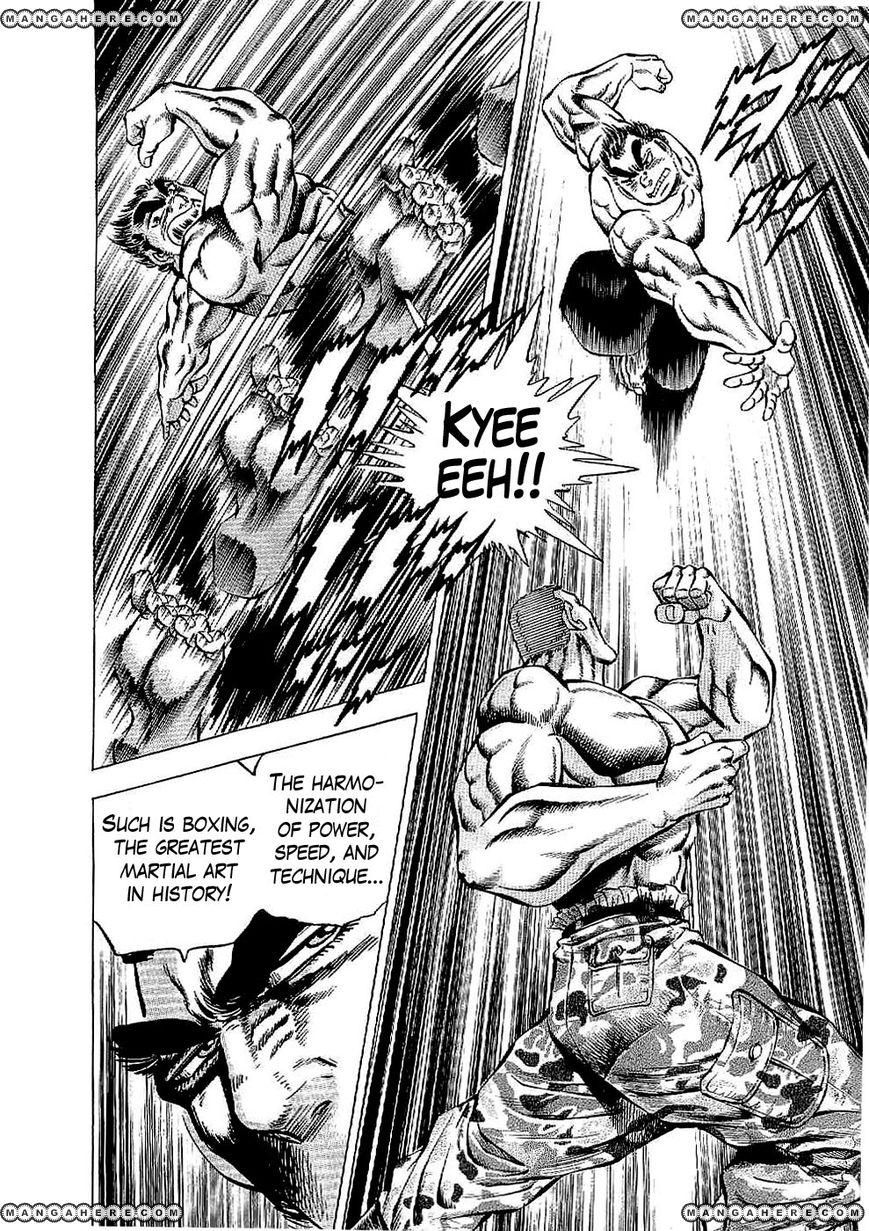 Tenkamusou Edajima Hirayatsuden 15 Page 4