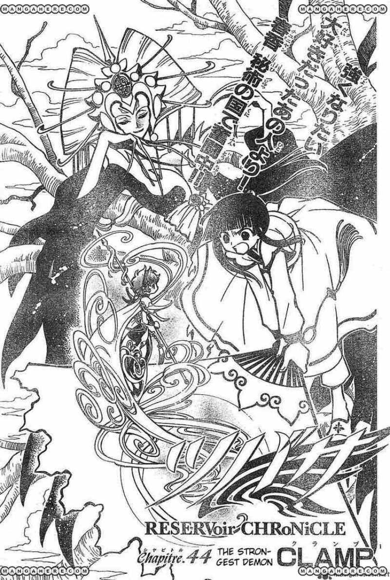 Tsubasa Reservoir Chronicles 44 Page 1