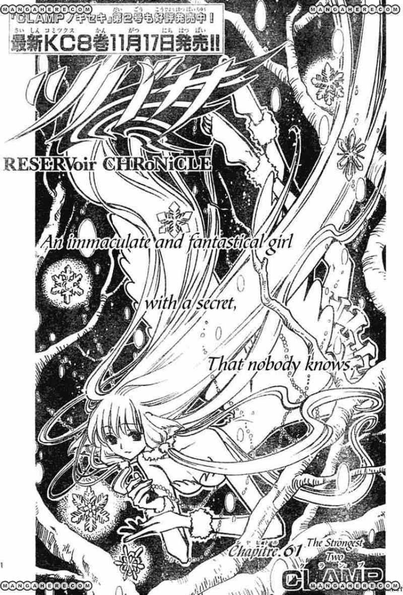 Tsubasa Reservoir Chronicles 61 Page 1