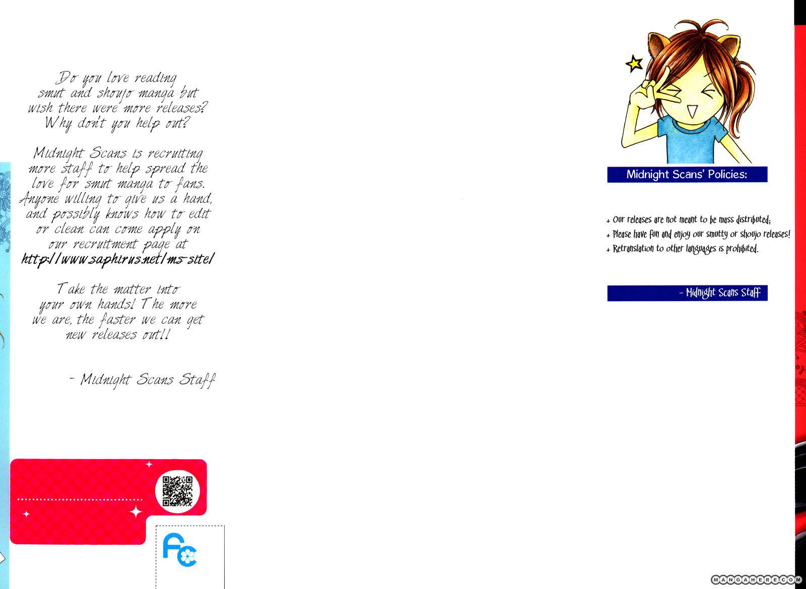Anata o Ajiwaitai 1 Page 2