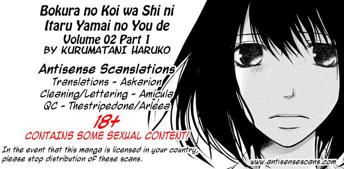 Bokura No Koi Wa Shi Ni Itaru Yamai No You De 9 Page 1