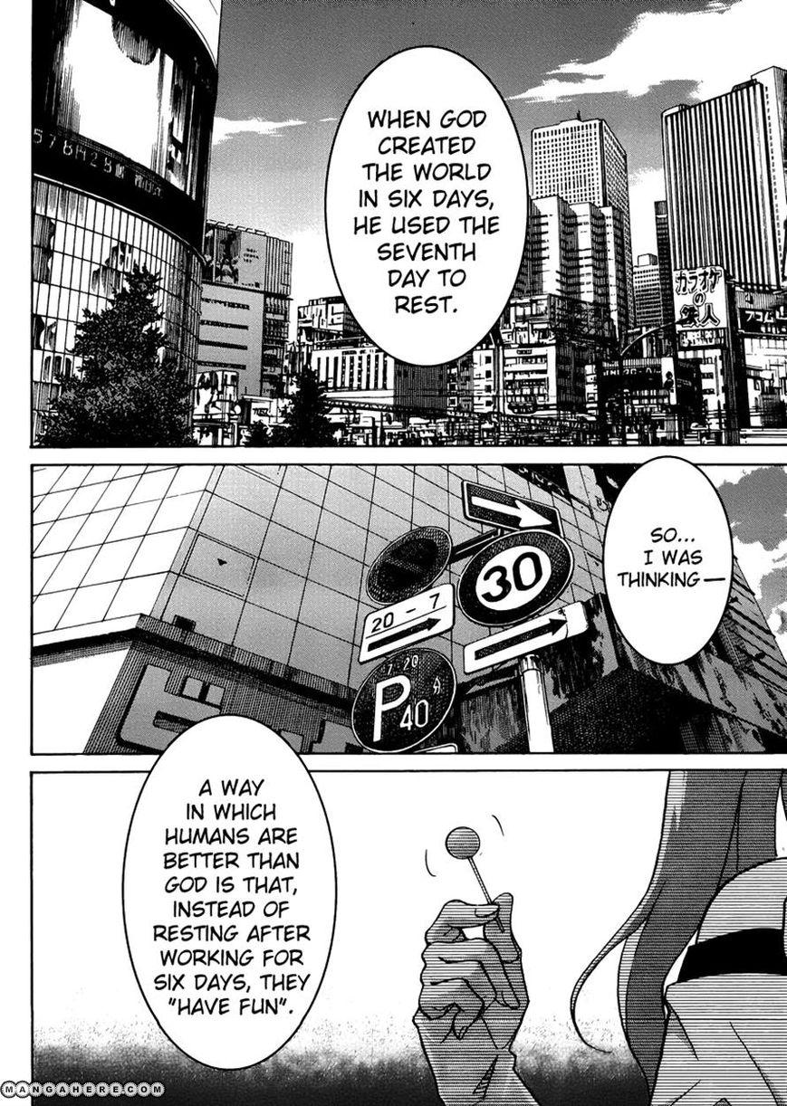 Uwakoi 10 Page 2