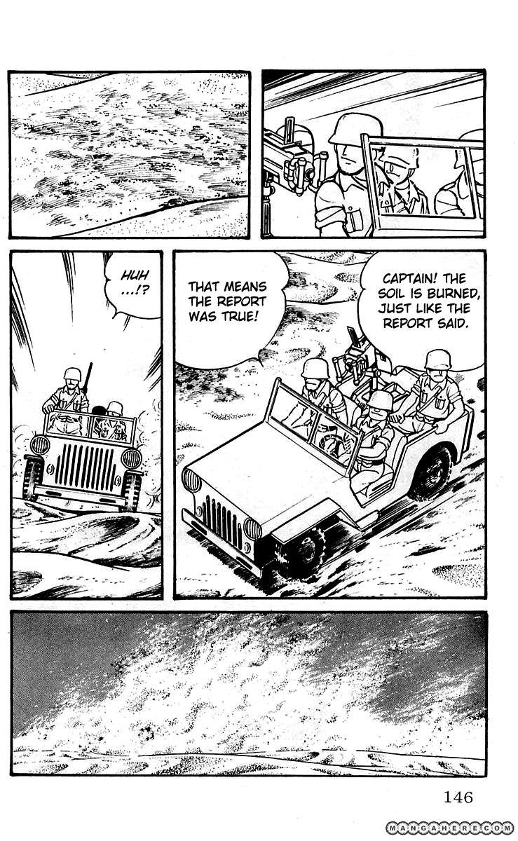 Mars (YOKOYAMA Mitsuteru) 6 Page 3