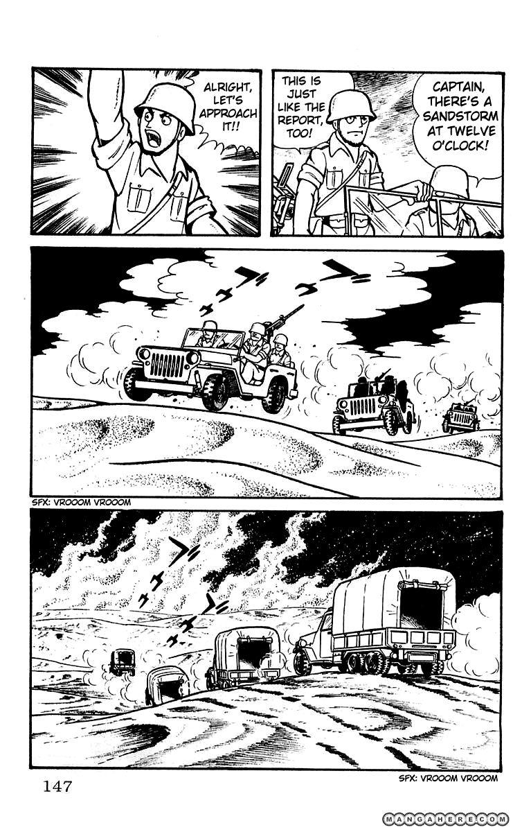 Mars (YOKOYAMA Mitsuteru) 6 Page 4