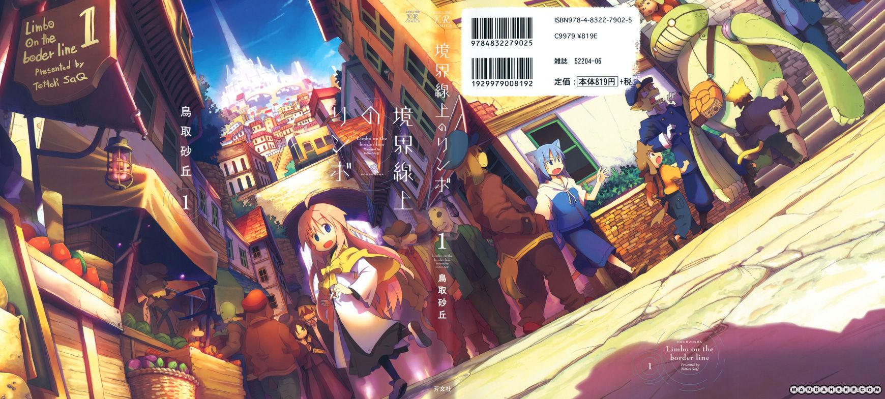 Kyoukai Senjou no Rinbo 1 Page 2
