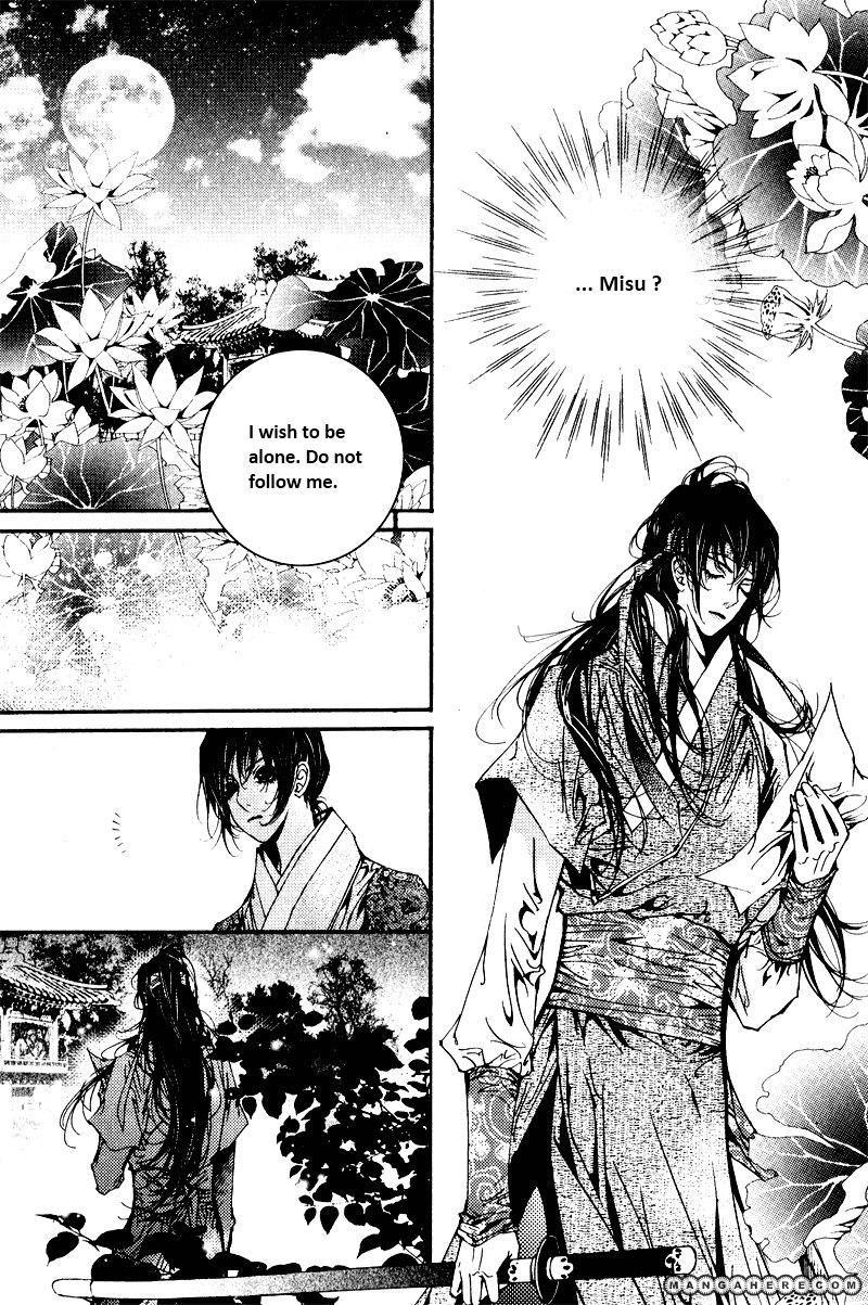 Yeonmo 10.3 Page 2