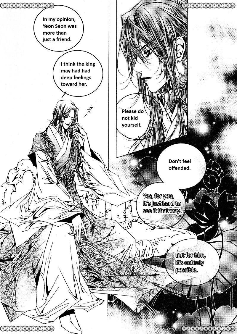 Yeonmo 12.3 Page 1