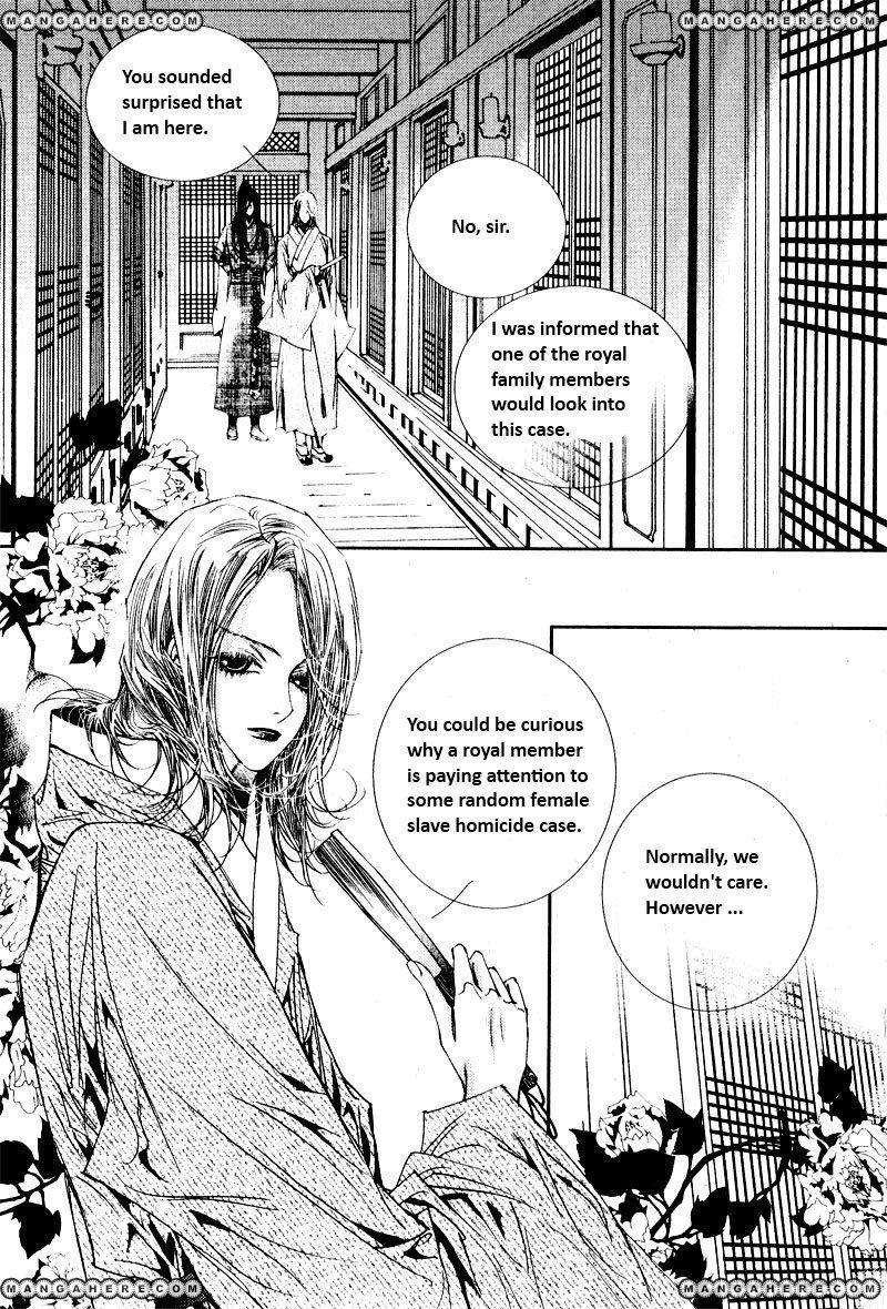 Yeonmo 15.3 Page 2