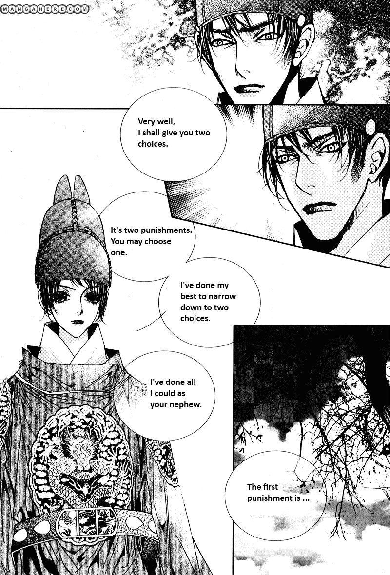 Yeonmo 17.2 Page 1