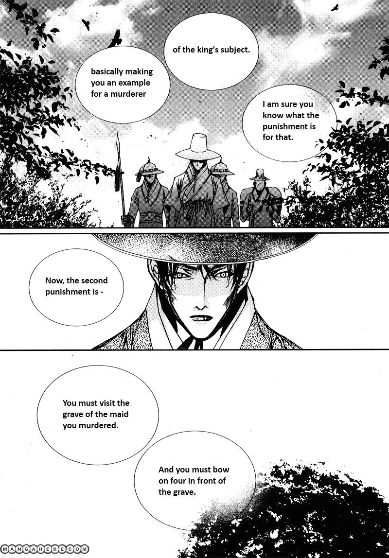 Yeonmo 17.2 Page 2