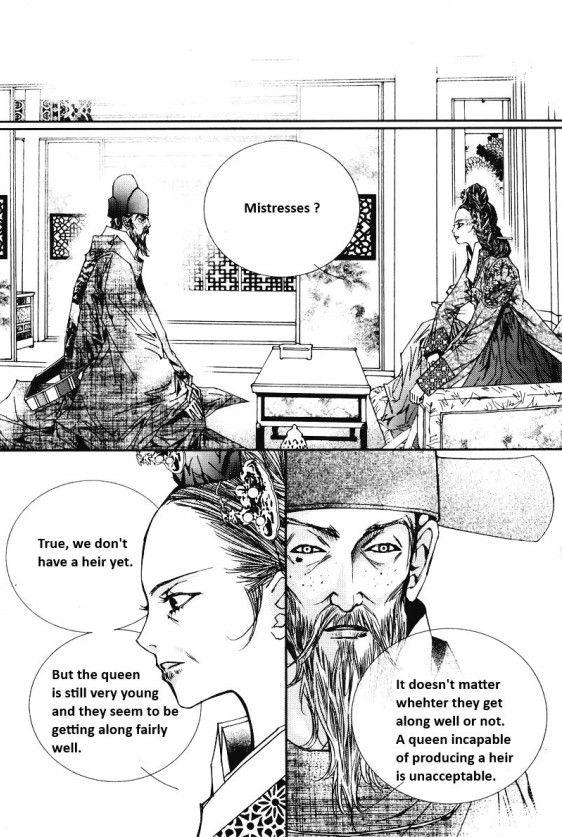Yeonmo 26.3 Page 2